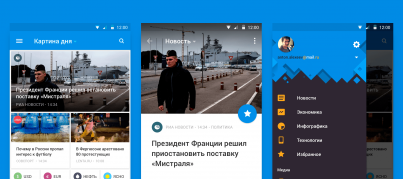 material-android-app