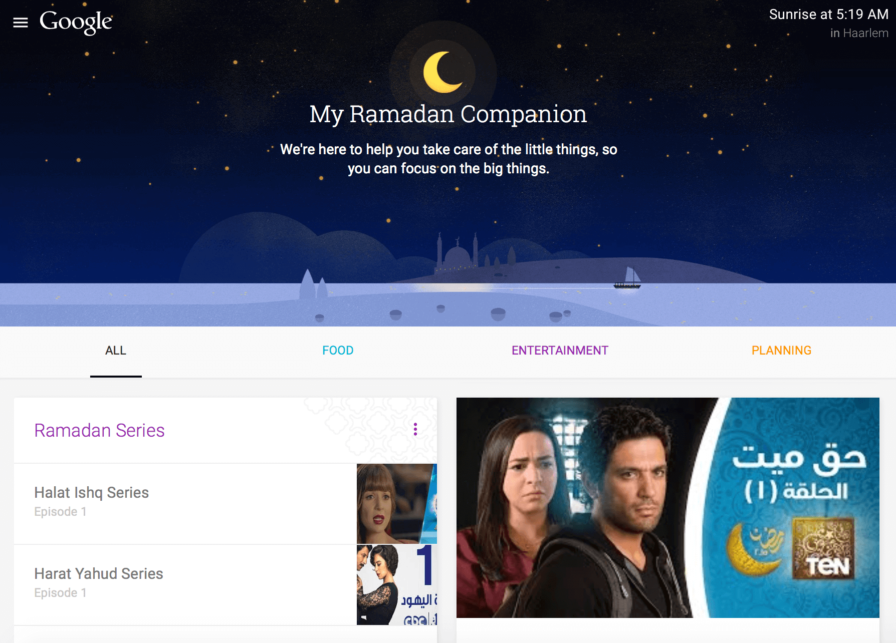 my-ramadan-website-material-design