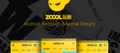 zcool-material-design-app-for-android