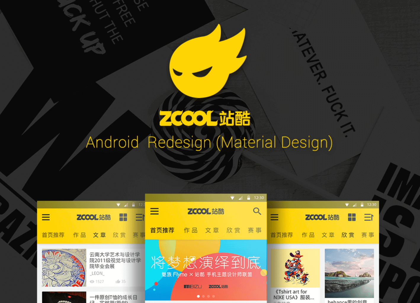 Poster design app android - Poster Design App Android 7